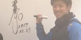 2015年<br>ジャイアンツ藤村大介選手が当団を訪問