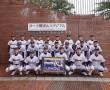 東日本選抜大会1回戦